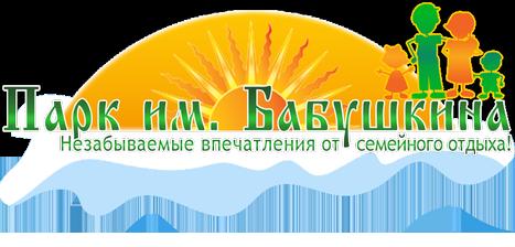 logo-winter3